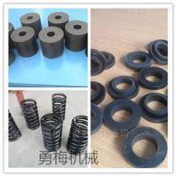 减震橡胶弹簧-支撑减震垫-橡胶柱-橡胶墩