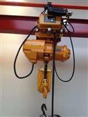 电动葫芦升降机运行式吊环链吊机