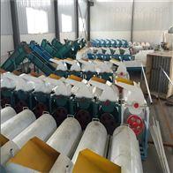 S151型芭蕉芋加工 葛根生产加工 淀粉类加工机械