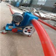 双驱动加长管抽粮机 软管式水泥粉输送机Lj1
