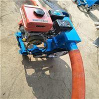 谷物收集车载输送机 软管式蛟龙吸料机Lj1