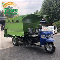 三轮车载式撒料车 轻松喂牛的投料车