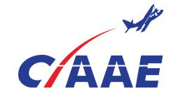 第八届中国国际农业航空技术装备展览会