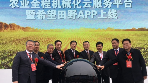 国内首个农业全机械化云服务平台正式上线
