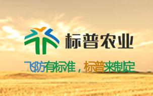 标普农业:打造全新农业种植模式