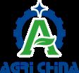2017中国(广州)国际农产品精深加工设备进出口展览交易会