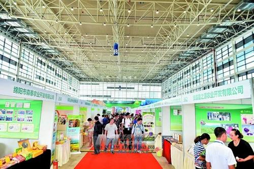 2017全国农资科技博览会将于9月在南京启幕