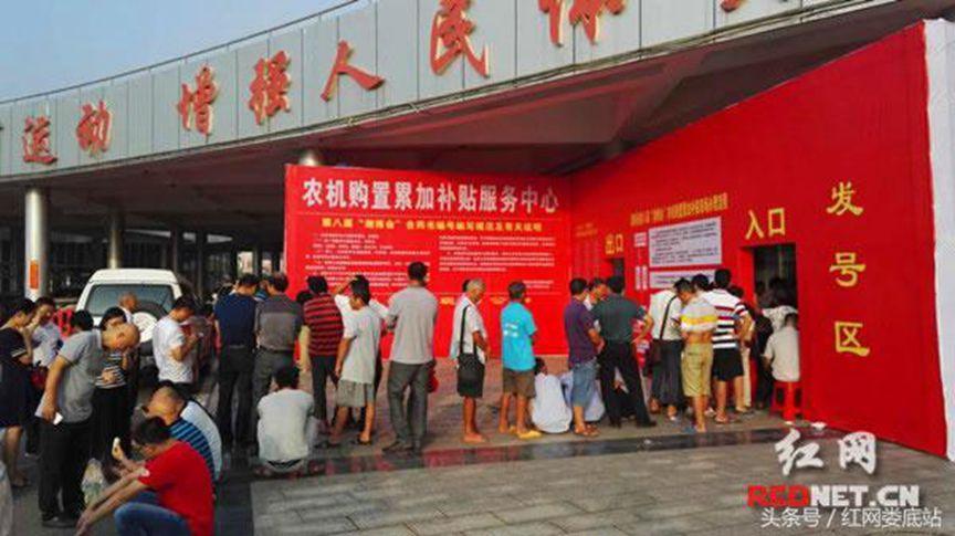 """""""湘博会""""首日:销售农机1280台 累加补贴460万元"""