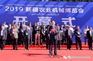 2020新疆农业机械博览会预备通知(含2019展会回顾)