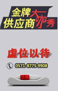 3左侧图片广告-农业机械