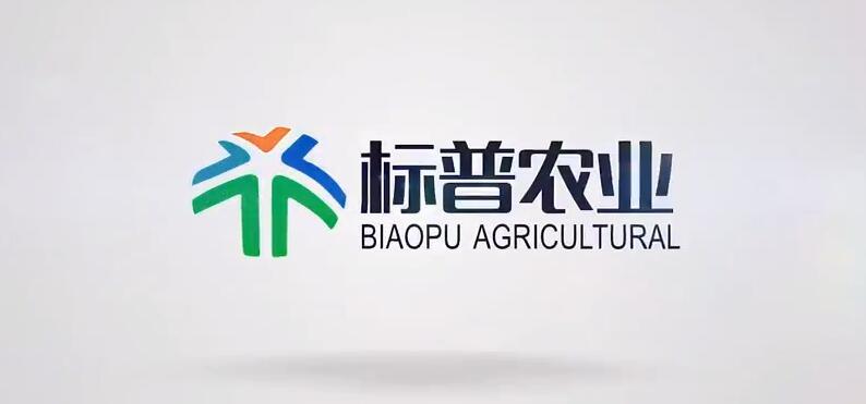标普农业宣传片