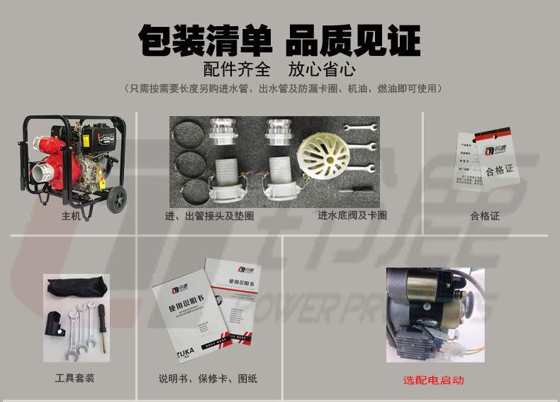 380自动抽水泵接线图