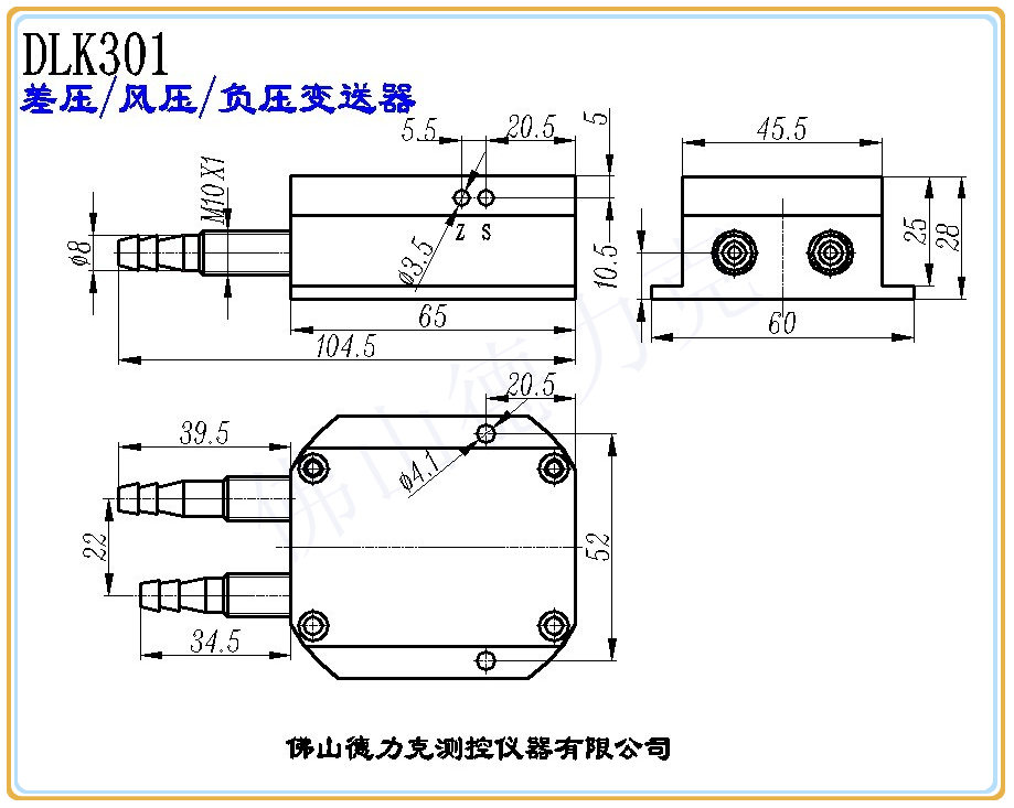 本公司专业生产压力传感器,压力变送器,风压传感器,负压传感器,真空