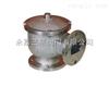 KHXF-III型带吸入接管阻火呼吸阀,法兰式吸入呼吸阀,不锈钢国标吸入呼吸阀