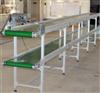 微型输送机 小型皮带线传送机 轻型PVC食品输送机
