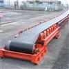 洗煤厂专用皮带输送机  槽型皮带输送机 伸缩皮带输送机