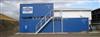 BRU2000BRU牛床垫料生产系统